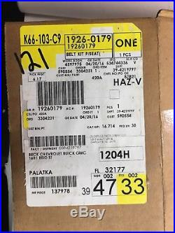 New OEM Chevy Silverado GMC Sierra 11-2013 Front Right Seat Belt Buckle 19260179
